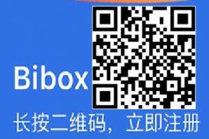 Bibox交易所注册地址