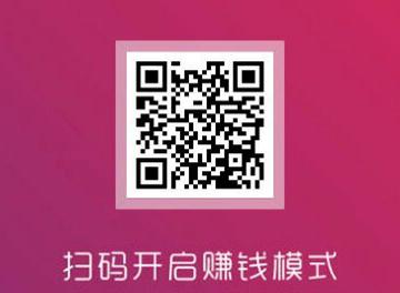 蓝晶社微信扫码注册