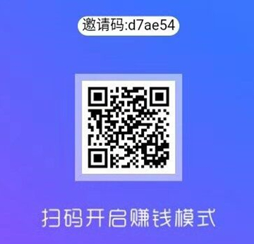 蓝晶社APP注册下载
