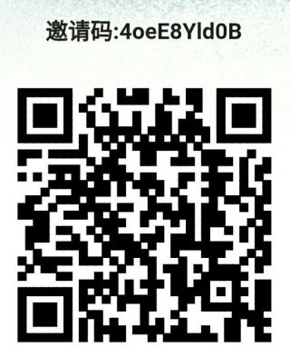 悟空微信辅助平台邀请码
