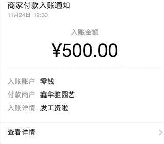 小龙虾微信挂机提现500元